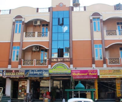 Nav Bharath Residency,Hyderabad